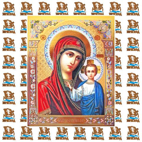 Иконка Богородица (позолоченная) Image