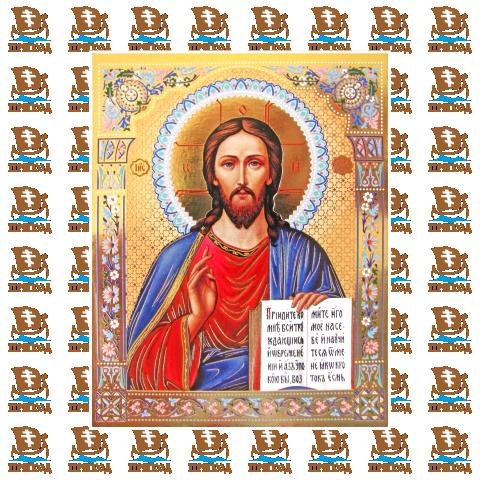 Иконка Спаситель (позолоченная) Image