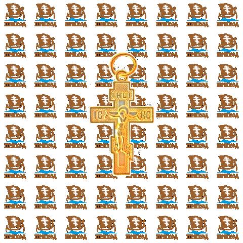 Нательный железный крестик Image