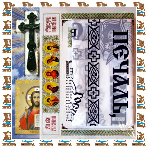 Погребальный набор с покрывалом Image